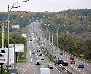 Highway M05 (Ukraine) - Image: Автодорога Київ — Одеса, с. Віта Поштова 003