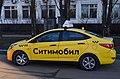 Автомобиль Ситимобил в Москве (22.02.2020).jpg