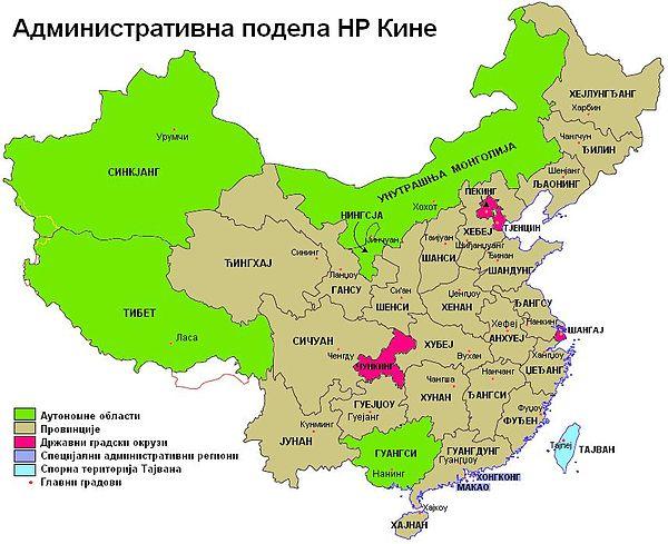 Administrativna Podela Kine Vikipedija Slobodna Enciklopedija