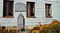 Братская могила погибших воинов при взятии г. Фридлянд.jpg