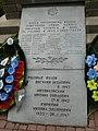 Братская могила советских воинов, погибших в боях с фашистскими захватчикам.jpg
