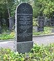 Братська могила підполковника Цими.JPG