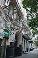 Будинок по вулиці Архітектора Городецького, 9.jpg