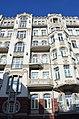 Будинок по вулиці Ярославів Вал,14 а у Києві.JPG