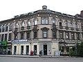 Будинок прибутковий з друкарнею 1880 – 1890 роки.JPG