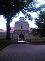 В'їздна брама Збаражського замку.JPG