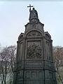 Володимирська гірка - 18.jpg