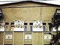 Детали фасада.JPG