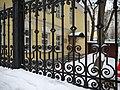 Дом П.В.Нащокина в Гагаринском переулке (8405047989).jpg