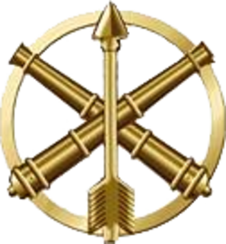 Ukrainian Armed Forces branch insignia - Image: Емб ппо св зрв пс 1 (2016)
