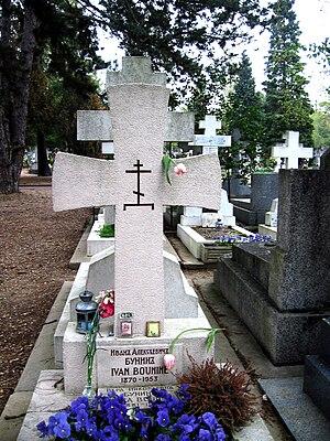Sainte-Geneviève-des-Bois Russian Cemetery - Image: Иван Бунин