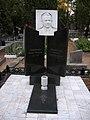 КК Михаил Захарович Лавриненко ректор.jpg