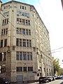 Квартира, в которой в 1934-1946 гг. жил и работал художник Лансере Е.Е 01.JPG