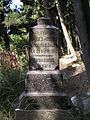 Кладбище XIX века в Алупке 002.jpg