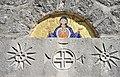 Манастир Ваведења Богородице, Добрићево (1).jpg