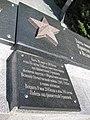 Мемориал Мать-Родина 2.jpg