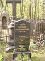 Могила писателя Сергея Баруздина.JPG