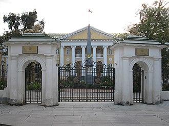 Armenia–Russia relations - Image: Москва, Армянский переулок, 2, ворота