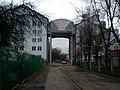 Новая арка над вул. Куйбышава, якая злучае паміж сабою дамы №№48 і 52 па вул. Дзяржынскага - panoramio.jpg