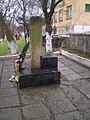 Пам'ятний знак на місці збройного повстання, фрагмент2.JPG