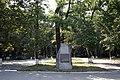 Пам'ятний знак на честь засновника Ставищенського парку.jpg