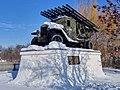 Пам'ятник установці БМ13 - «Катюша» в Диканьці(2).jpg