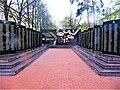 Памятник Химчанам.JPG