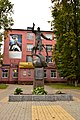 Памятник Ю.А. Гагарину на проспекте Октябрьский 1.jpg