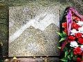 Памятник погибшим воинам-афганцам (Челябинск, Лесное кладбище) f005.jpg