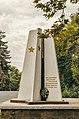 Памятный знак в честь советских летчиков (2).jpg