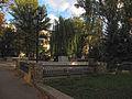 Пам'ятник О.С. Пушкіну 05.JPG