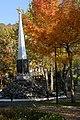 П-К, памятник освободителям Курил.jpg