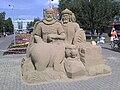 Скульптура из песка возле Сбербанка.JPG