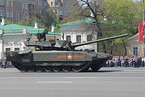 2015 Moscow Victory Day Parade - T-14 Armata Tank in the 2015 Moscow Victory Day Parade