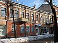Ул. Гимназияс 28 - panoramio.jpg