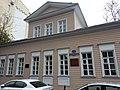 Усадьба Чернова П. М. (дом, в котором жил Лермонтов М. Ю. в 1828-1832 гг.) 01.jpg