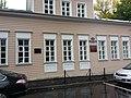 Усадьба Чернова П. М. (дом, в котором жил Лермонтов М. Ю. в 1828-1832 гг.) 06.jpg