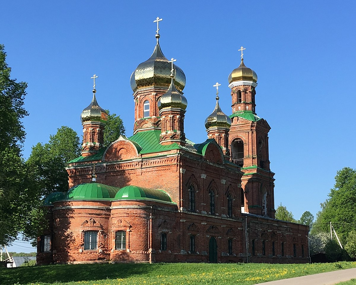 Храм Всех Святых (Ивановское) — Википедия