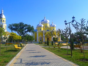 Comrat - Image: Центральный парк Комрата