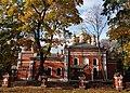 Церковь Рождества Пресвятой Богородицы во Владыкине.jpg