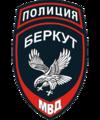 Шеврон Беркута.png