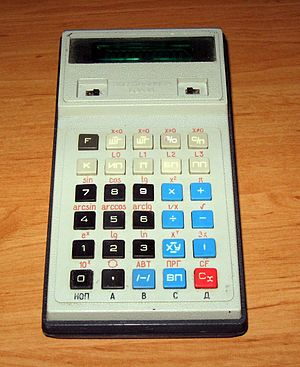 Elektronika B3-34 - An Elektronika B3-34