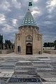شاهزاده ابراهیم قم-emamzade ebrahim qom 01.jpg