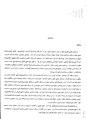 فرهنگ آبادیهای کشور - تایباد.pdf