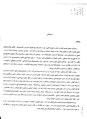 فرهنگ آبادیهای کشور - سوادکوه.pdf