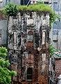 বড় কাটরা, কোতয়ালী, ঢাকা.jpg