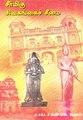 சீர்மிகு சிவகங்கைச் சீமை.pdf