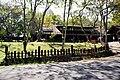 วิลเลจฟาร์ม - panoramio.jpg