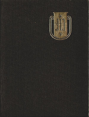 "Georgian Soviet Encyclopedia - Book cover, vol. ""Georgian SSR"""