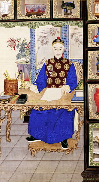 Guangxu Emperor - Portrait of the Guangxu Emperor in his study
